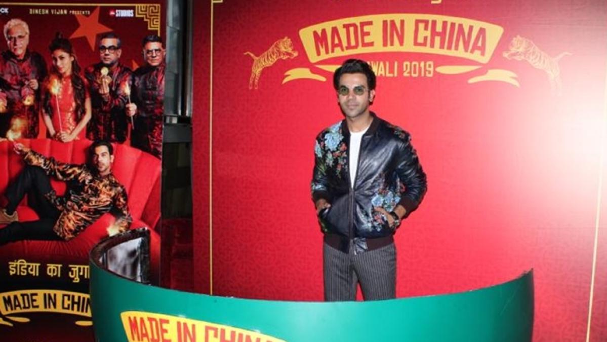 'Made in China' Trailer: Rajkummar Rao brings 'soup-er hit jugaad of the year'