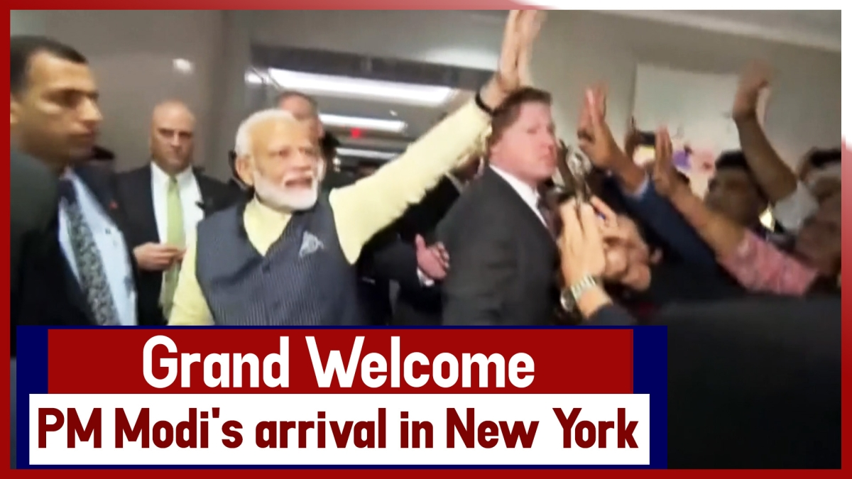 Grand Welcome Of PM Modi's Arrival In New York