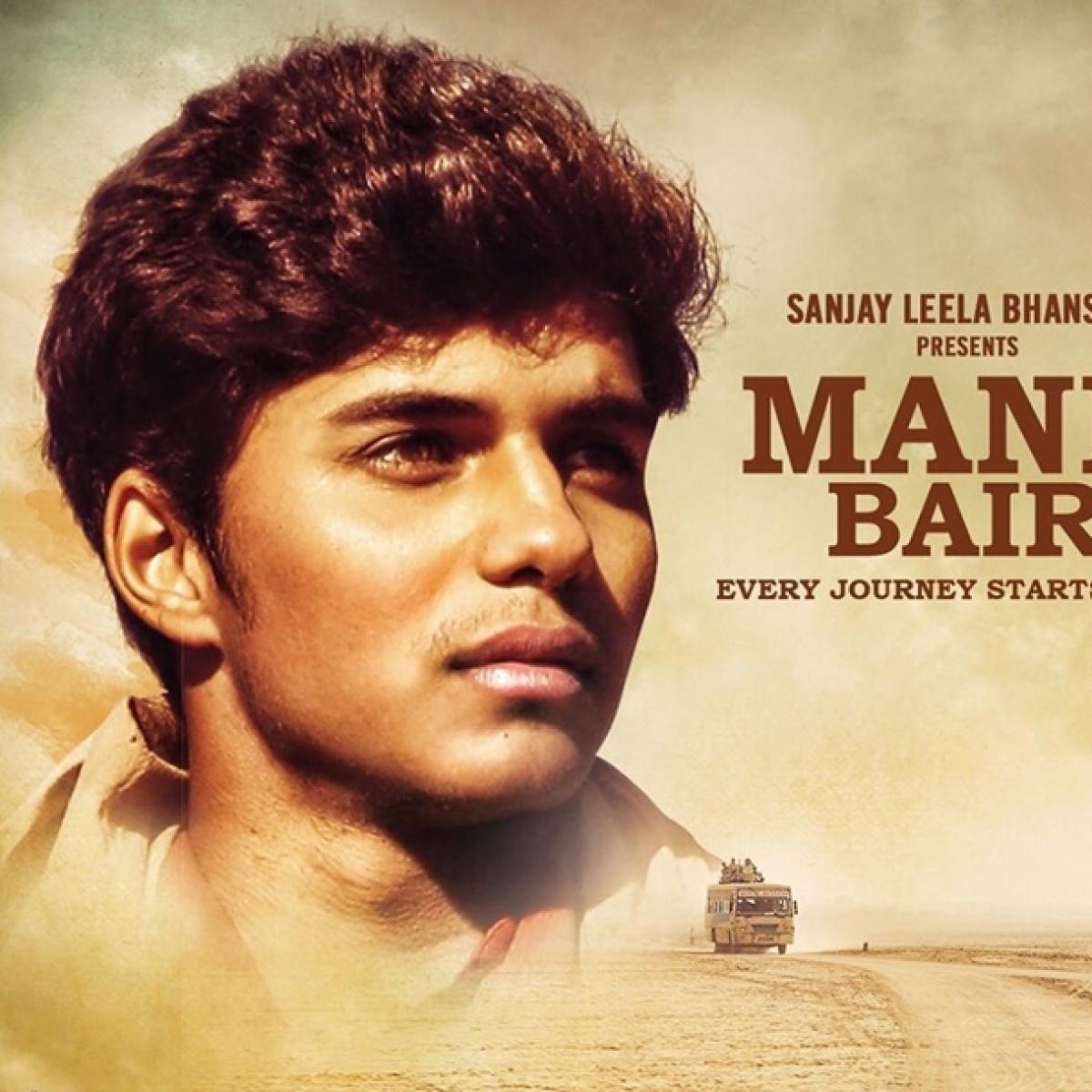 Prabhas unveils the first poster of movie 'Mann Bairagi' based on PM Narendra Modi