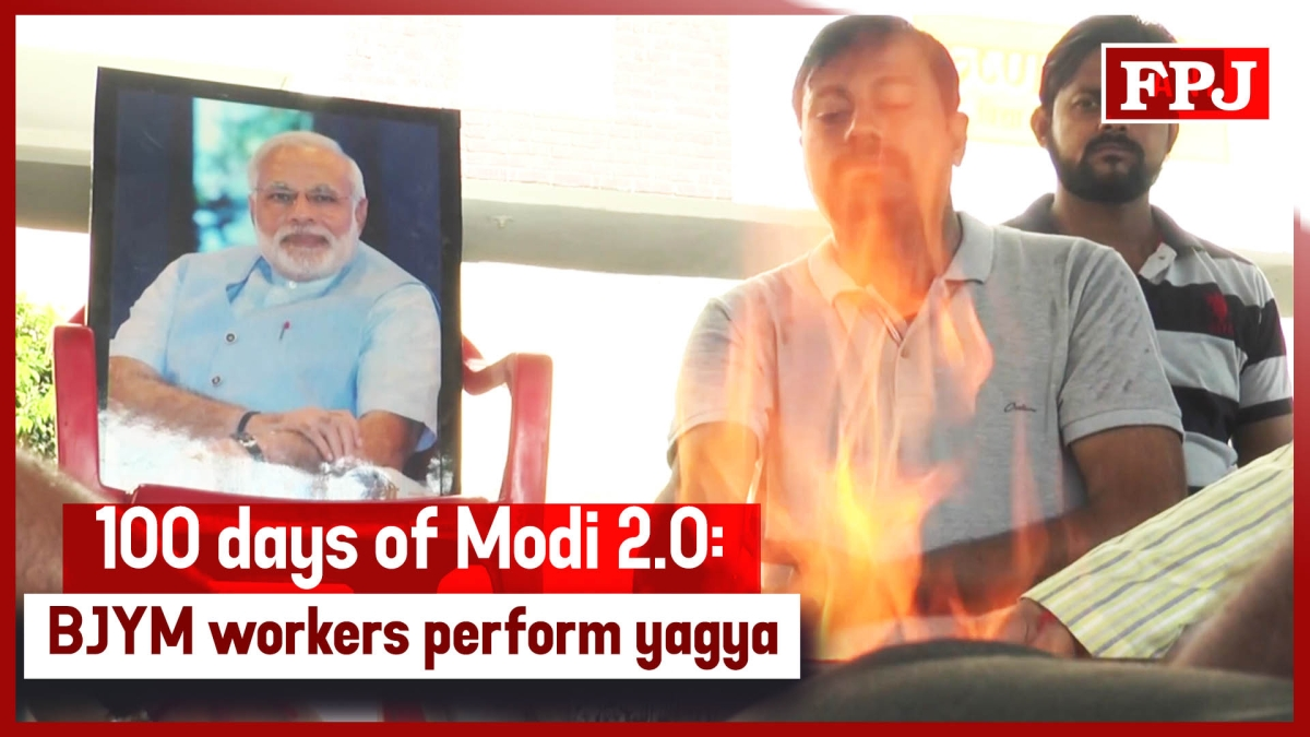 100 Days Of Modi 2.0: BJYM Workers Perform 'yagya' In UP's Aligarh