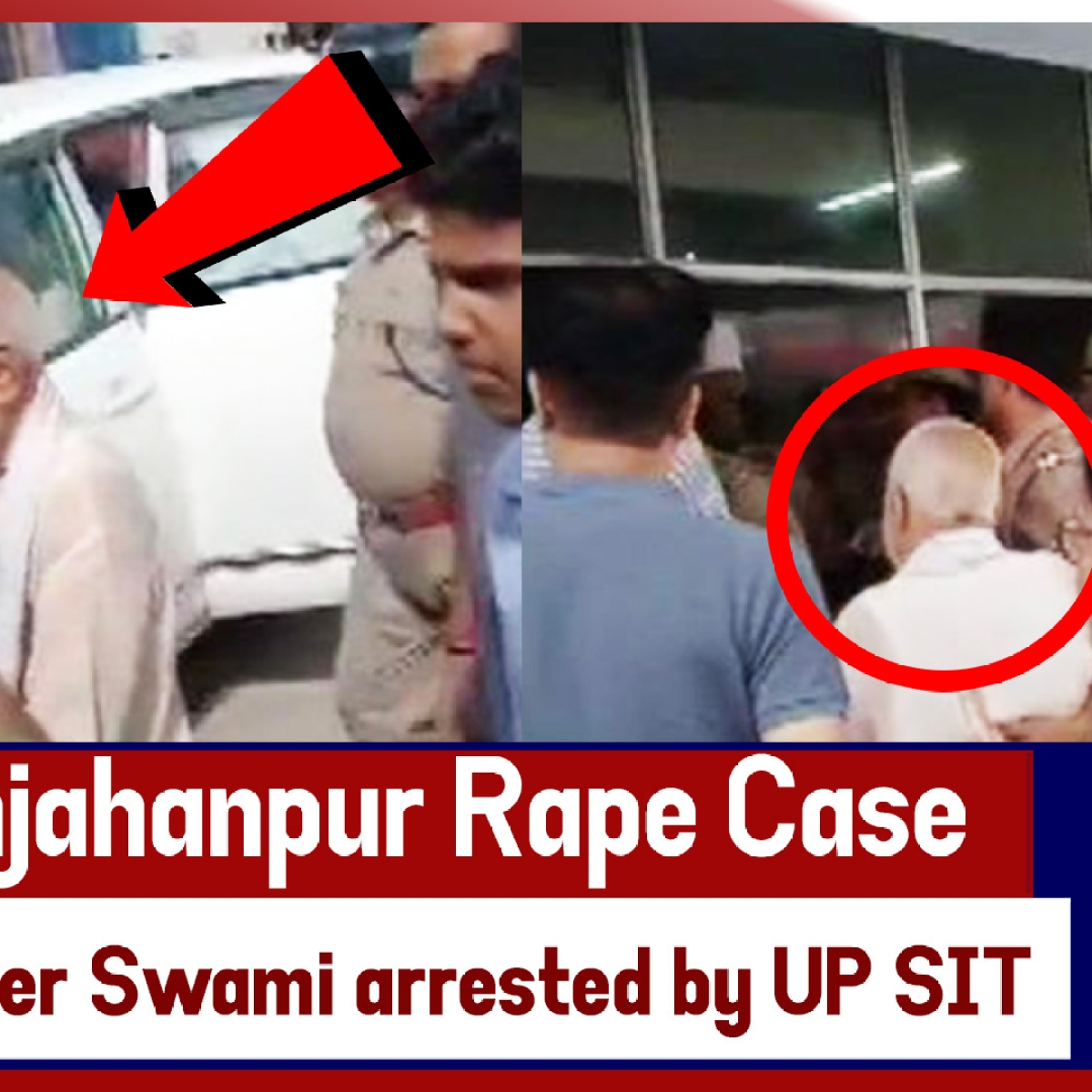 Shahjahanpur Rape Case: BJP Leader Swami Chinmayanand Arrested By UP SIT