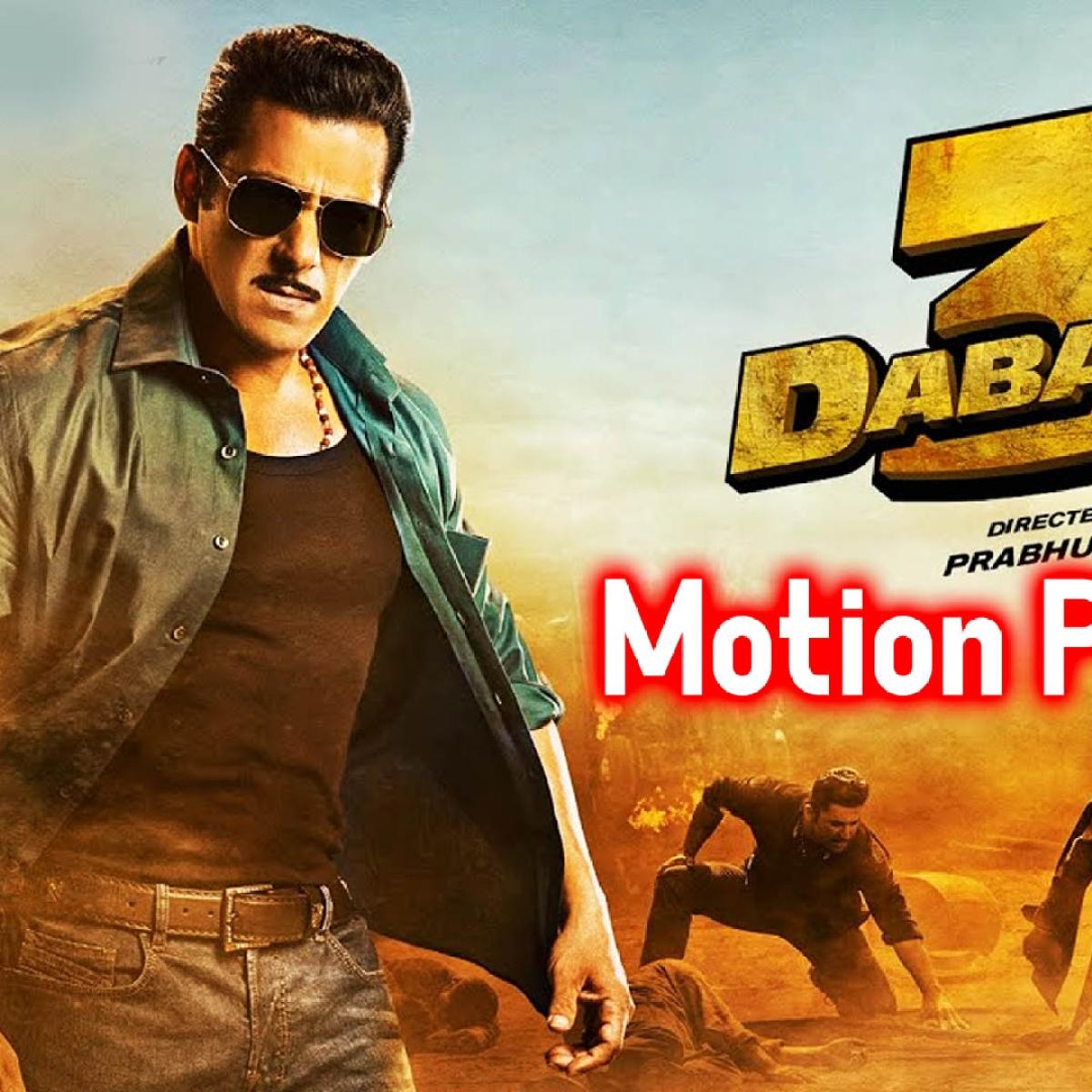 DABANGG 3: Salman Khan Releases Official Motion Poster   Swagat Toh Karo Humara!