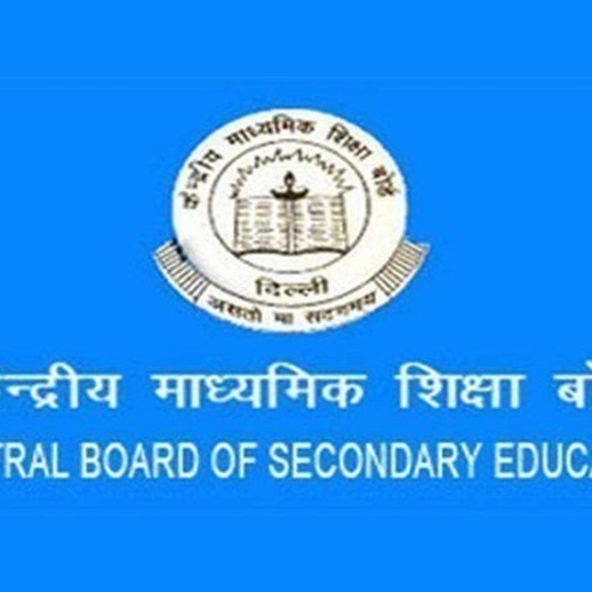 Indore: CBSE cautions schoolsof fraudsters