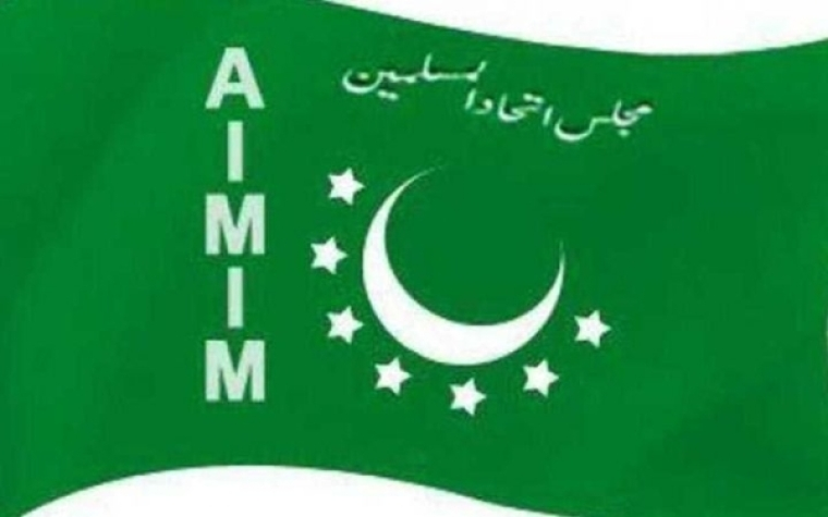 AIMIM announces 3 candidates for Maharashtra Assembly elections