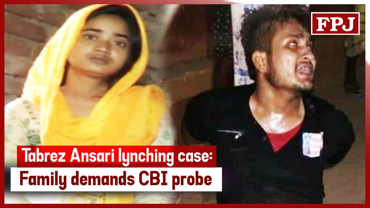 Tabrez Ansari Lynching Case: Family Demands CBI Probe