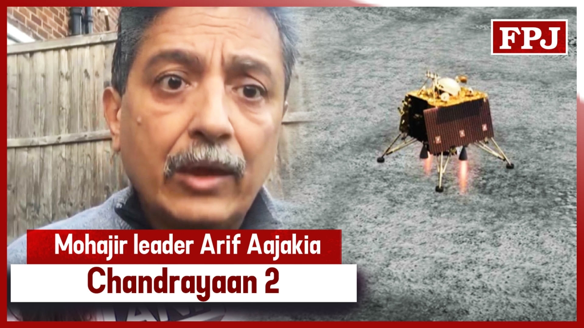 Mohajir Leader Arif Aajakia Trains Guns At Pak Minister For Criticizing Chandrayaan 2