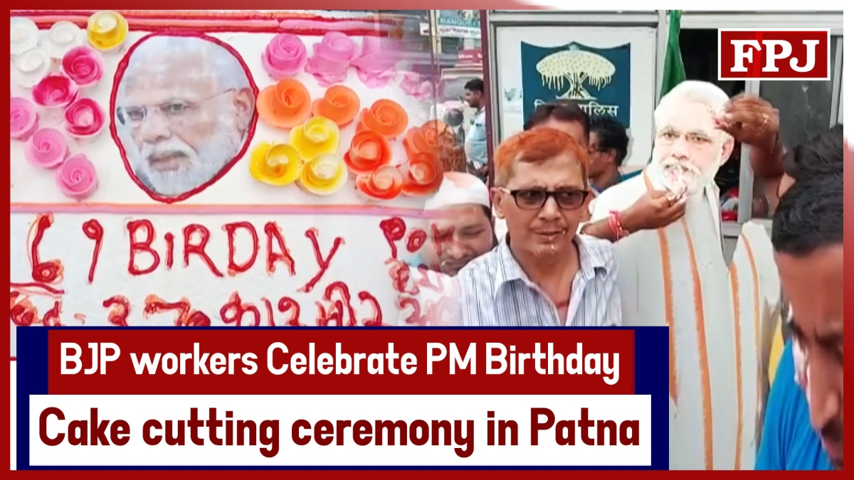 BJP Workers Organise Cake Cutting Ceremony In Patna For PM Narendra Modi's birthday