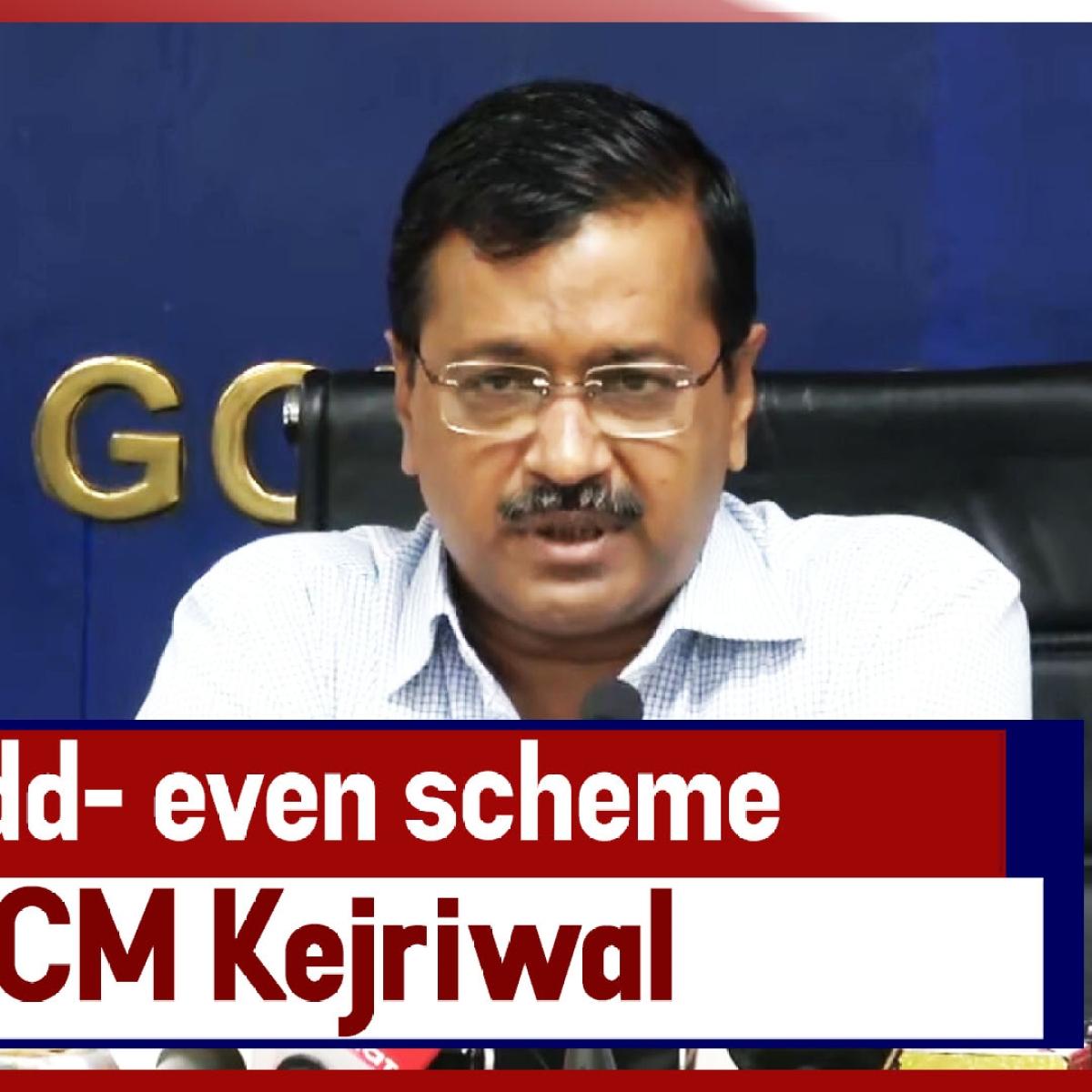 Latest News: Odd - Even Scheme Returns To Delhi From November 4