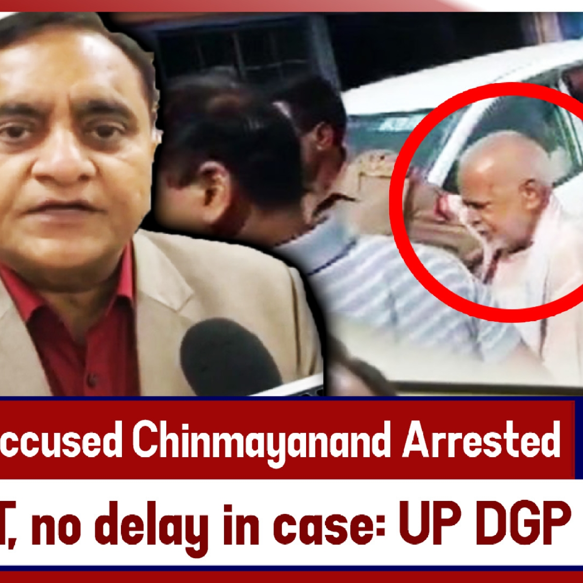 Rape-Accused Swami Chinmayanand Arrested By SIT, No Delay In Case: UP DGP