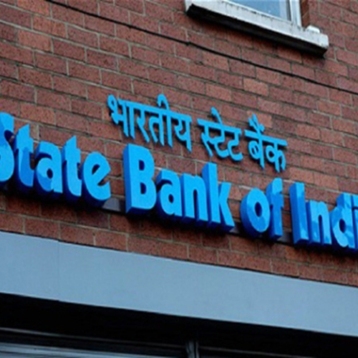 FPJ Fast Facts: All you need to know about Tamil Nadu's fake SBI branch