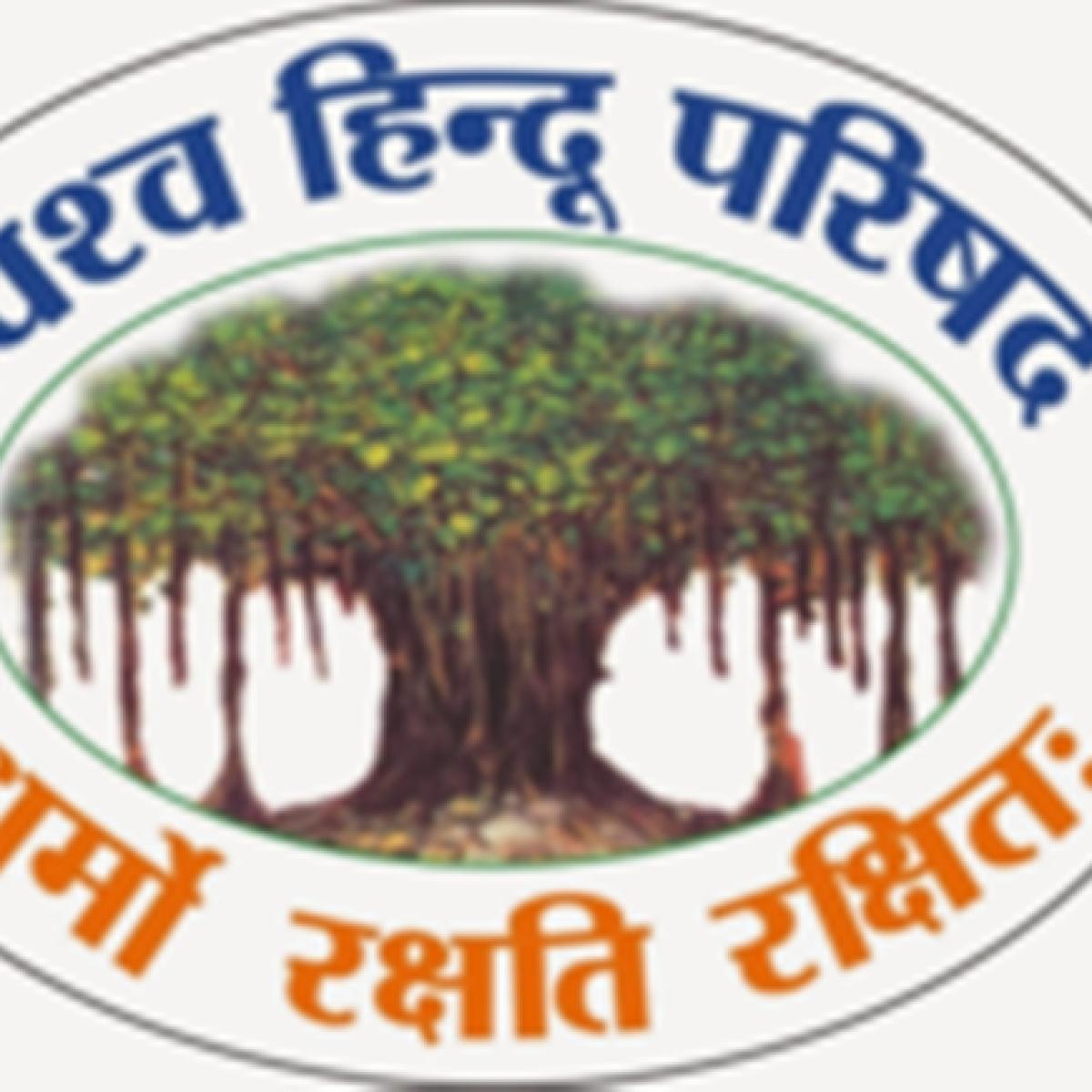 A decisive step towards construction of temple: VHP
