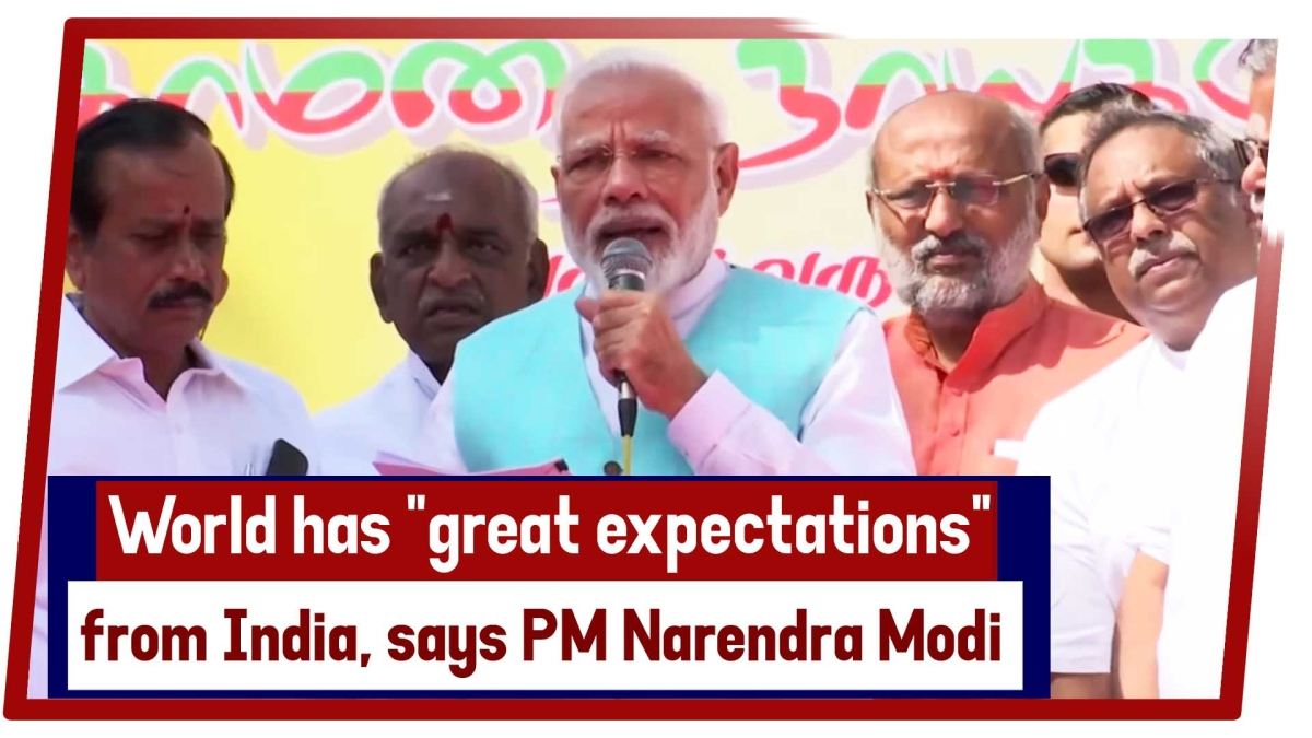 """World Has """"Great Expectations"""" From India, Says PM Narendra Modi"""