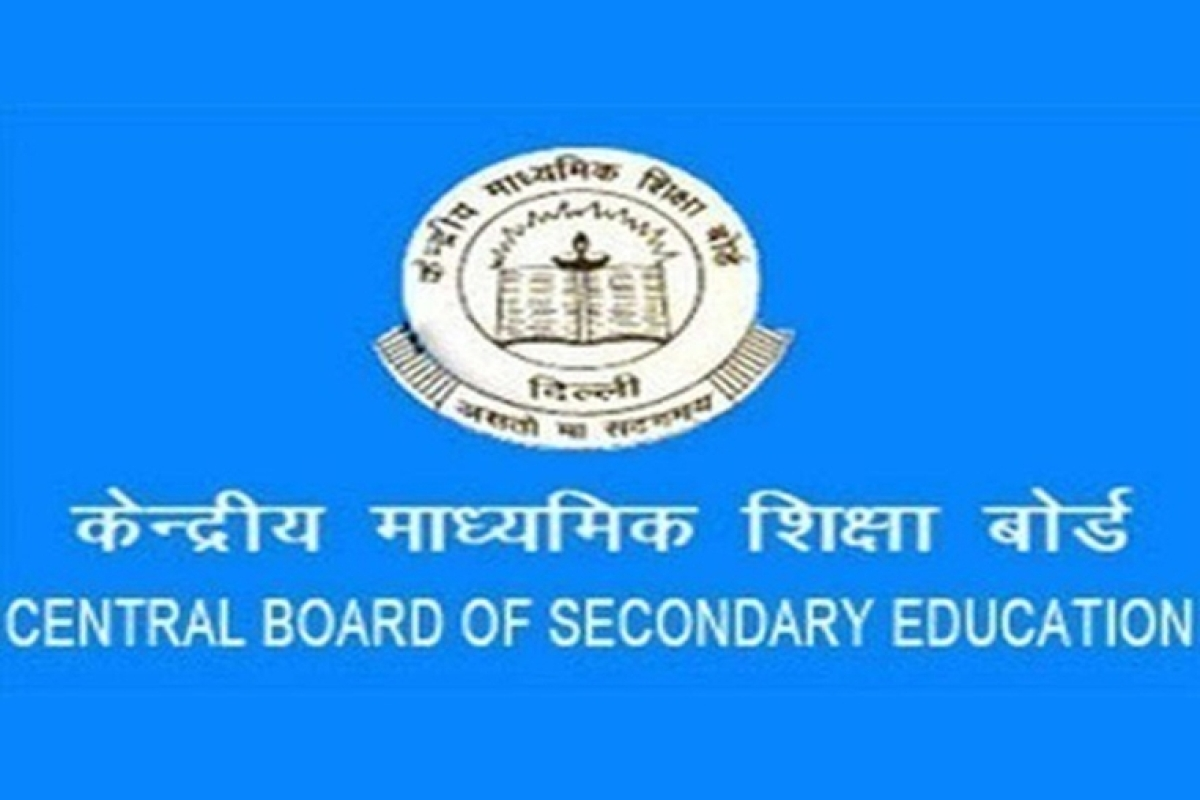 CBSE to soon close correction window for CTET Dec 2019: How to correct application on ctet.nic.in
