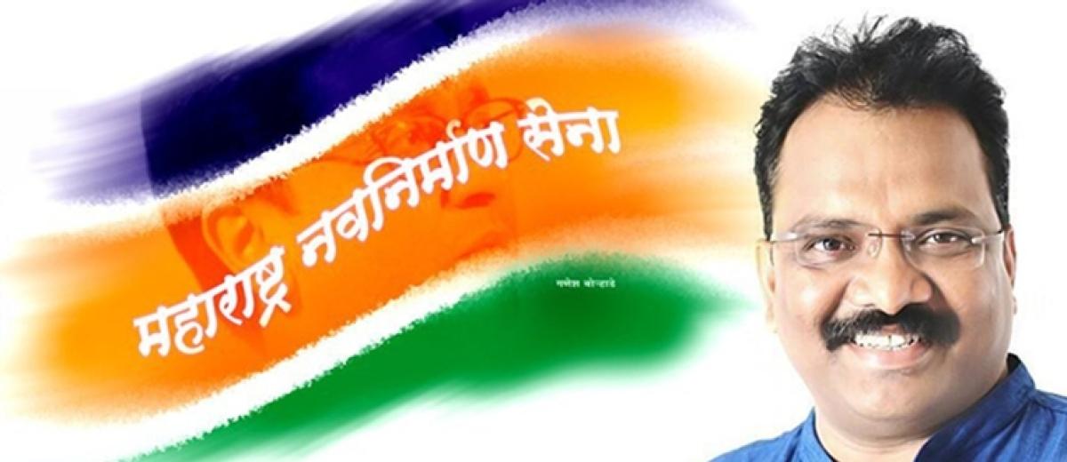 Maharashtra Election 2019 - Kalyan Rural Assembly Constituency of Mumbai: MNS's Pramod Patil wins