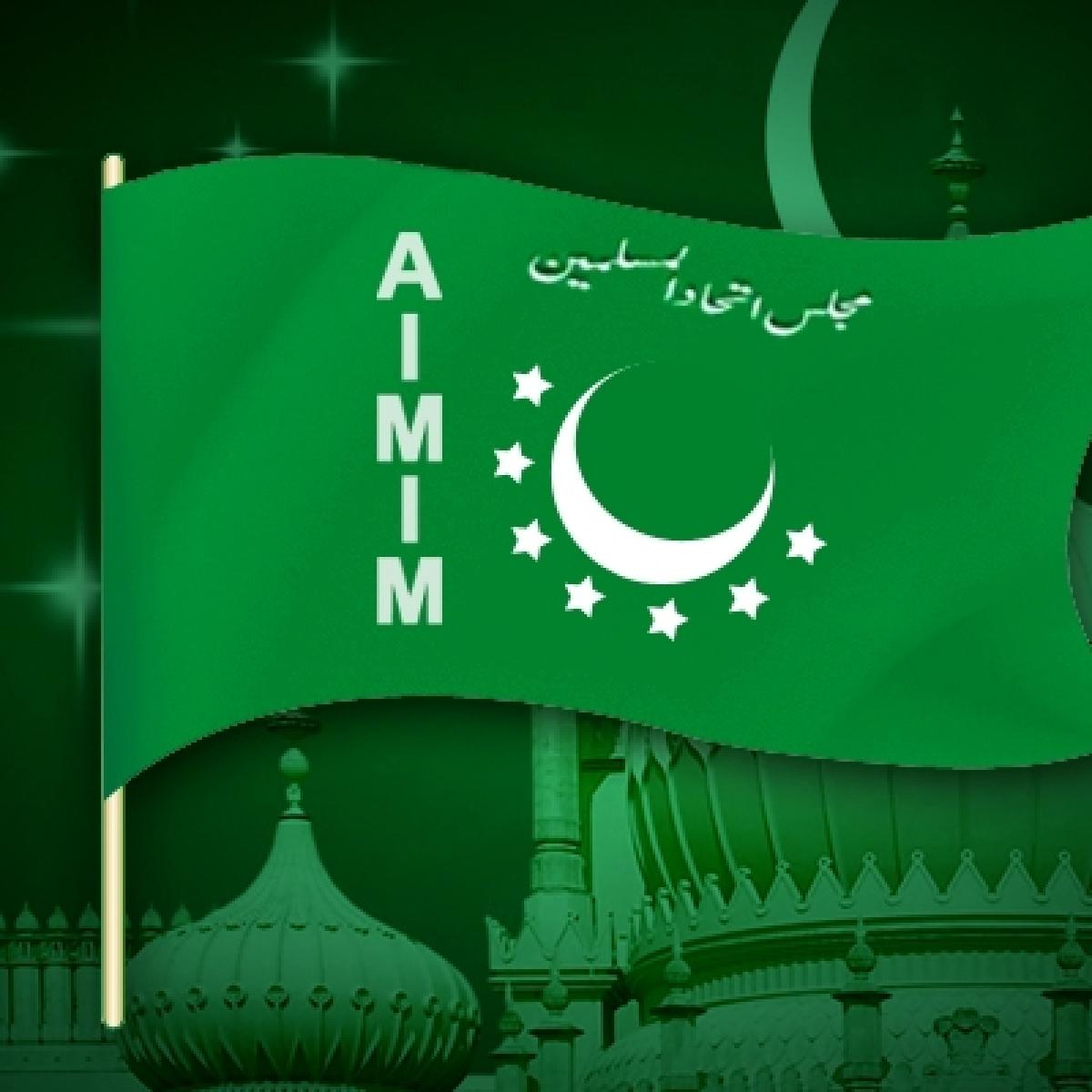 NCP demands arrest of AIMIM MP Imtiyaz Jaleel
