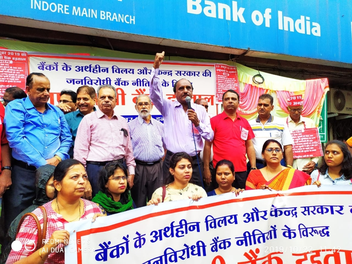 Indore: Transactions worth Rs 1.40 lakh cr  hit due to bankers' strike