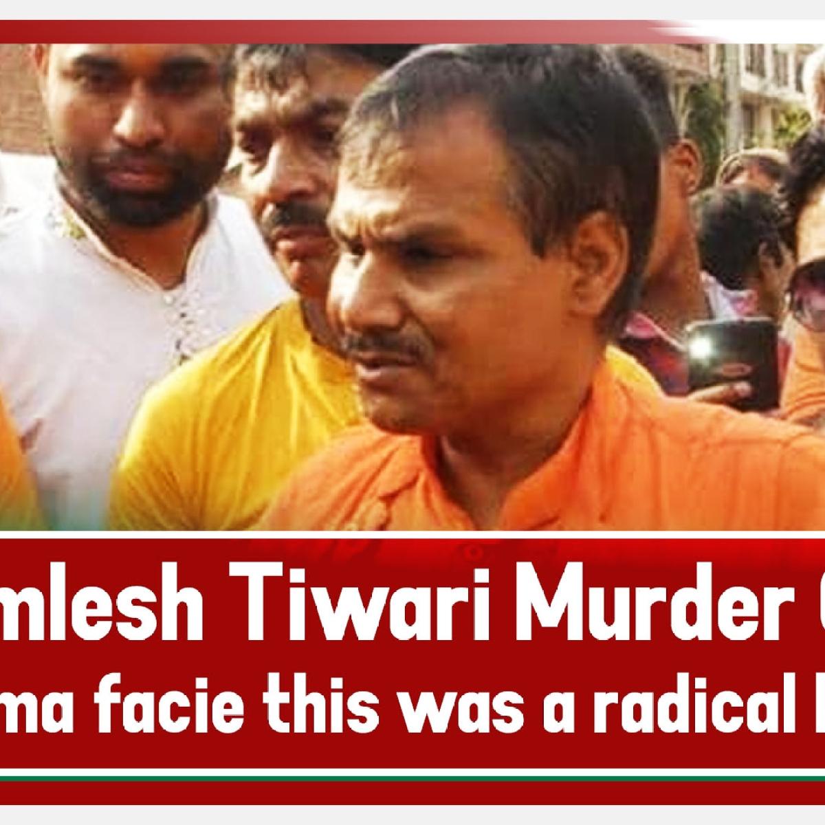 Kamlesh Tiwari Murder Case: Prima Facie This Was A Radical Killing, Says UP DGP