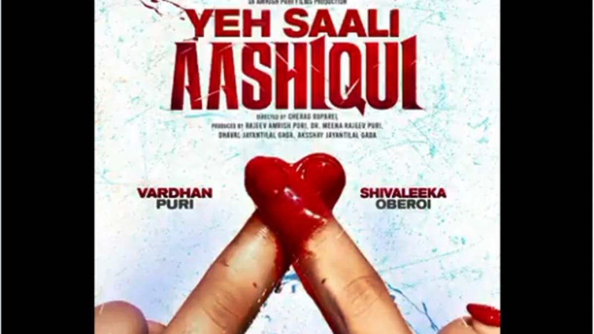 CBFC or moral police? Now Amrish Puri's grandson's debut film renamed from 'Paagal'