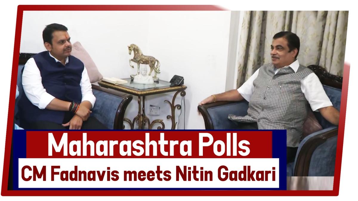Maharashtra Polls: CM Fadnavis Meets Nitin Gadkari Ahead Of Filing Nomination
