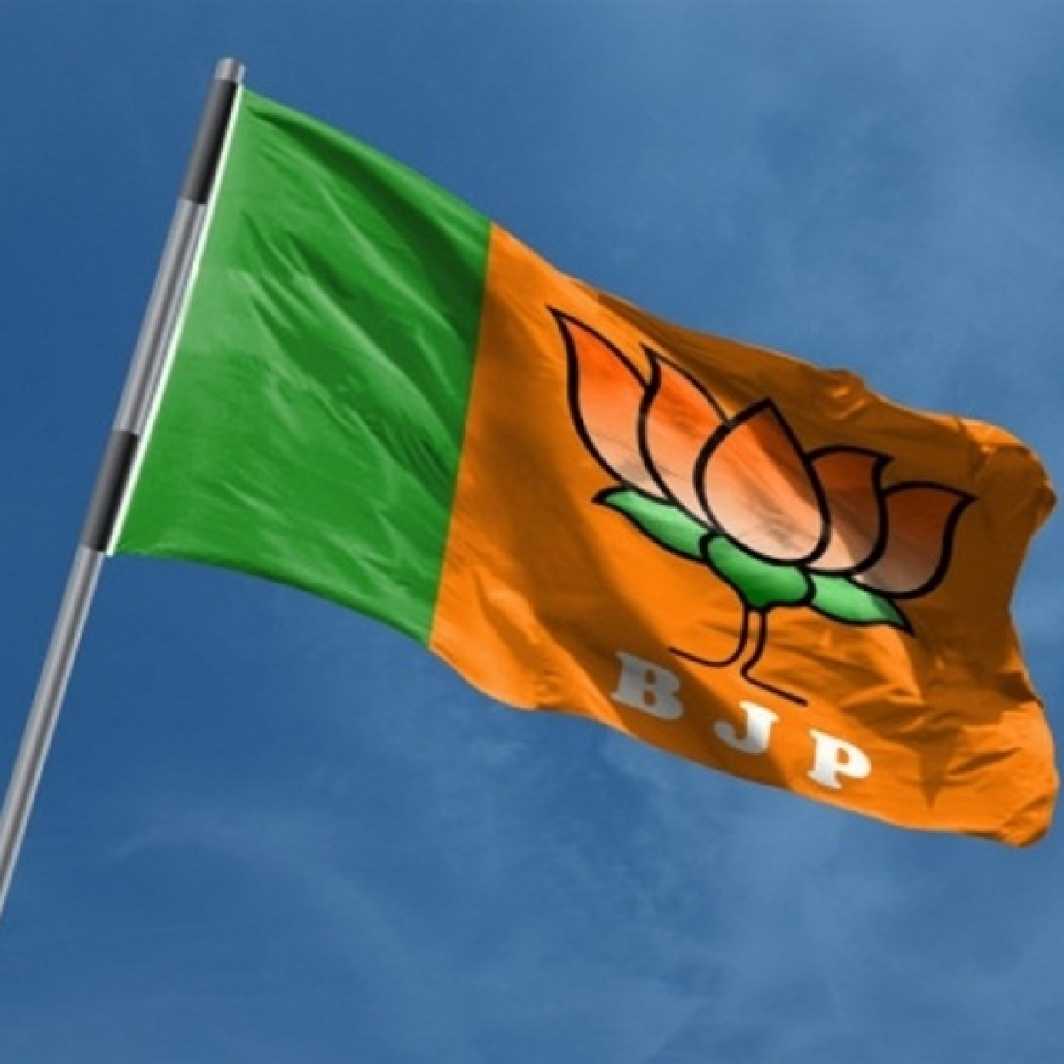BJP expelled sitting legislator from party