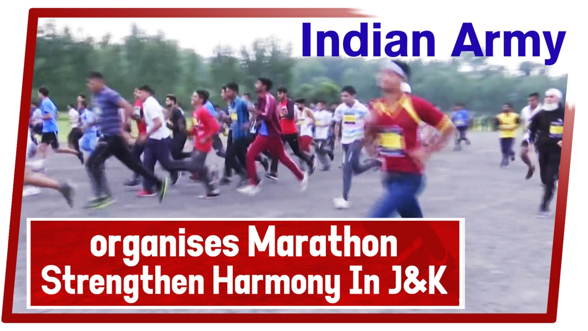 INDIAN ARMY Organises Marathon To Strengthen Harmony In J&K's Rajouri