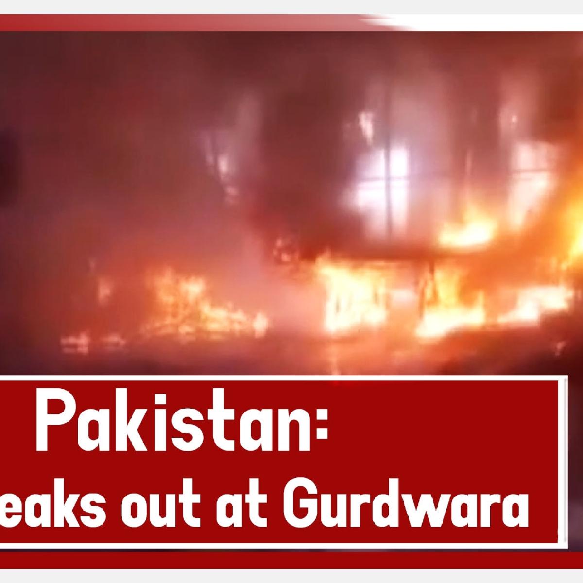 Pakistan: Fire breaks out at Gurdwara Sri Panja Sahib
