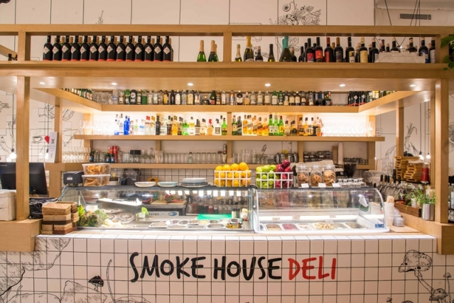 Restaurant review: Smoke House delight