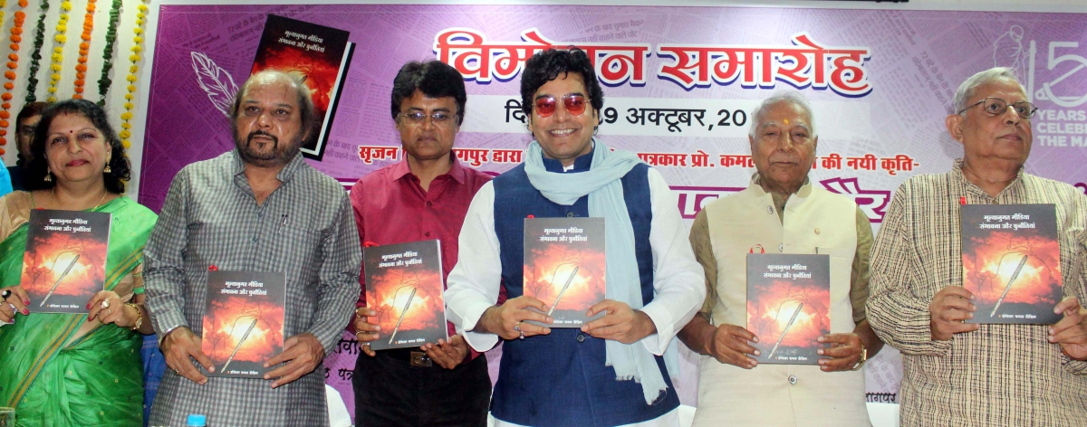 Bhopal: 'Value based journalism can be done in age of consumerism too'