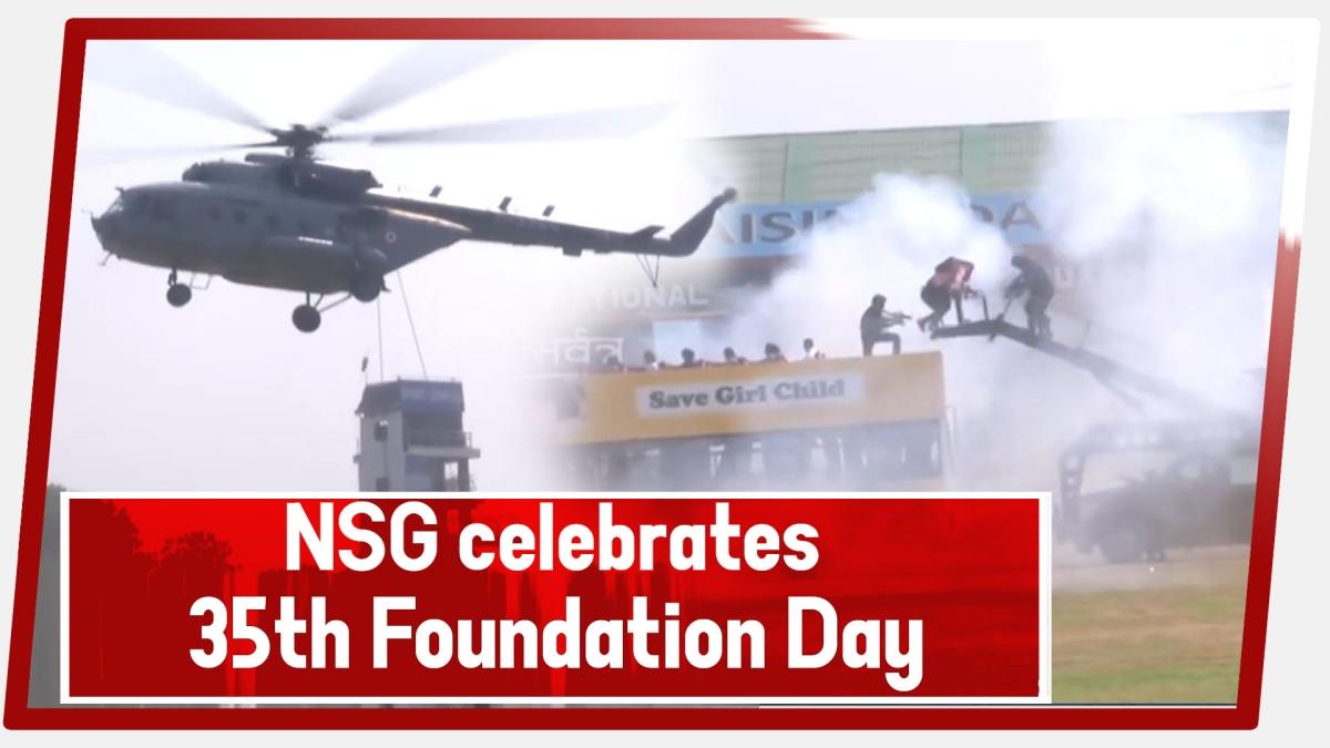 NSG Celebrates 35th Foundation Day In Haryana's Manesar