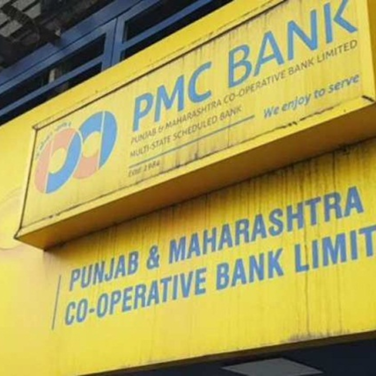 State will explore option of PMC bank merger: CM Devendra Fadnavis
