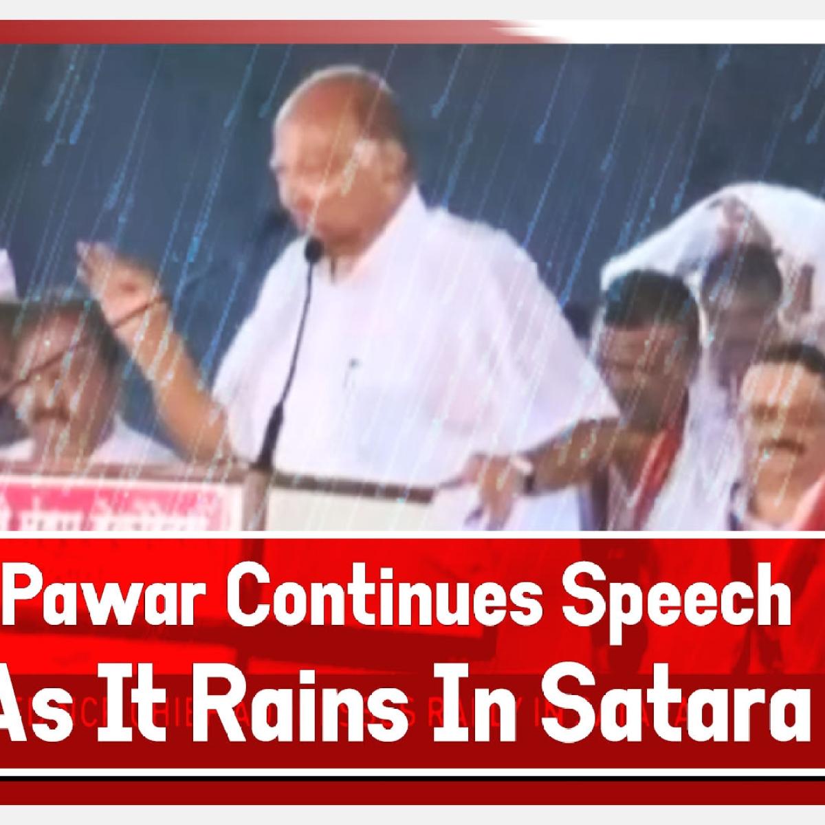 Satara: Sharad Pawar Continues Speech Even As It Rains In Maharashtra