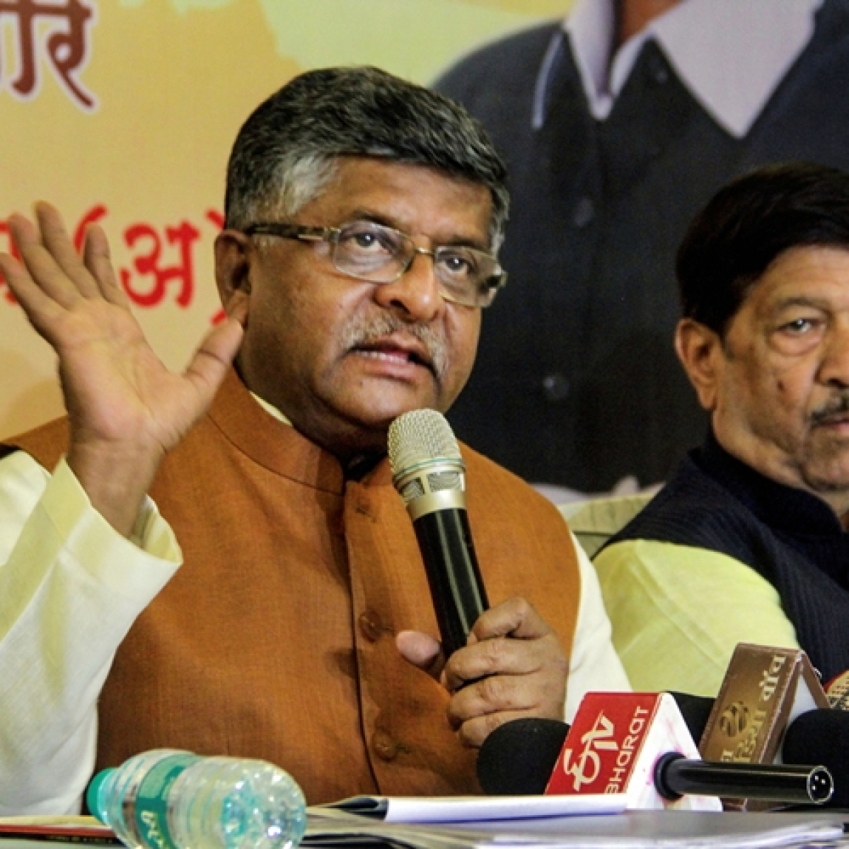 Ravi Shankar Prasad lashes out at opposition over Aarogya Setu criticism; says terrorists, corrupt will not have any privacy anyway