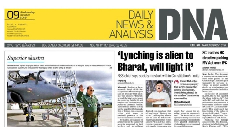 DNA pulls the plug on its print editions