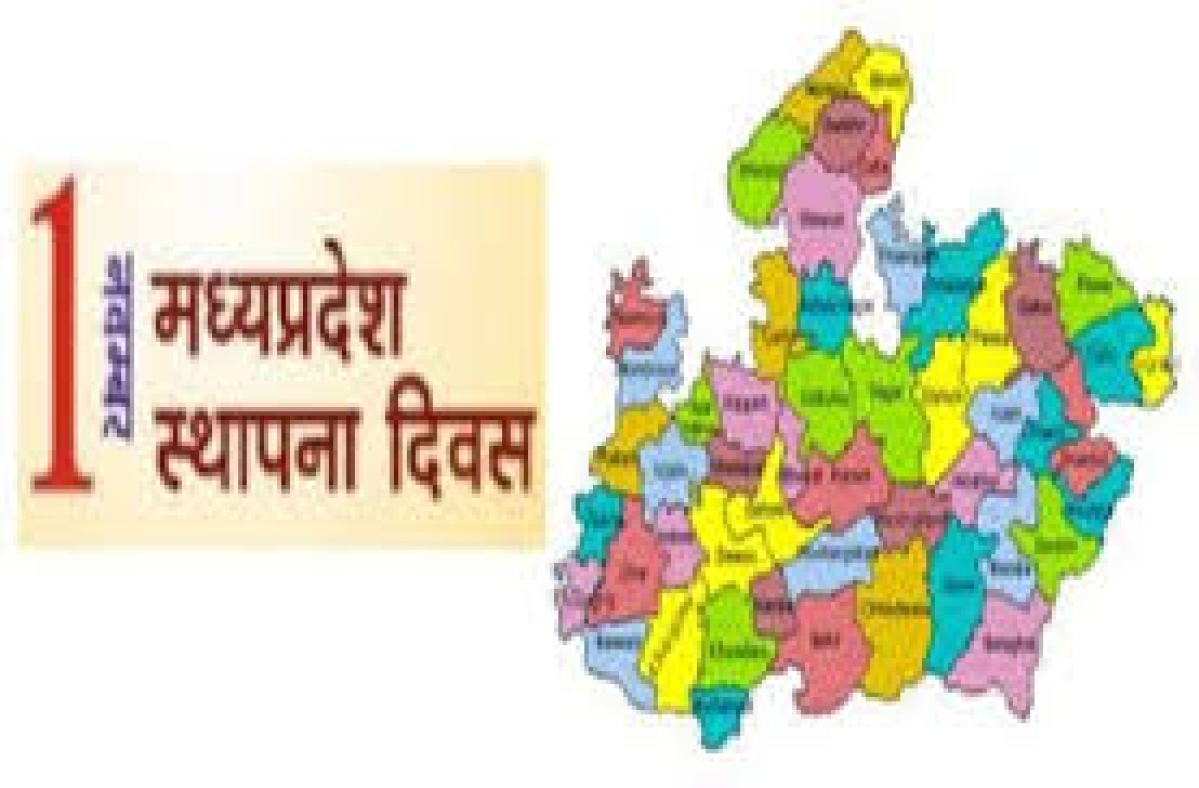 Indore: State's Foundation Day today; Higher Education Minister Jitu Patwari will be chief guest