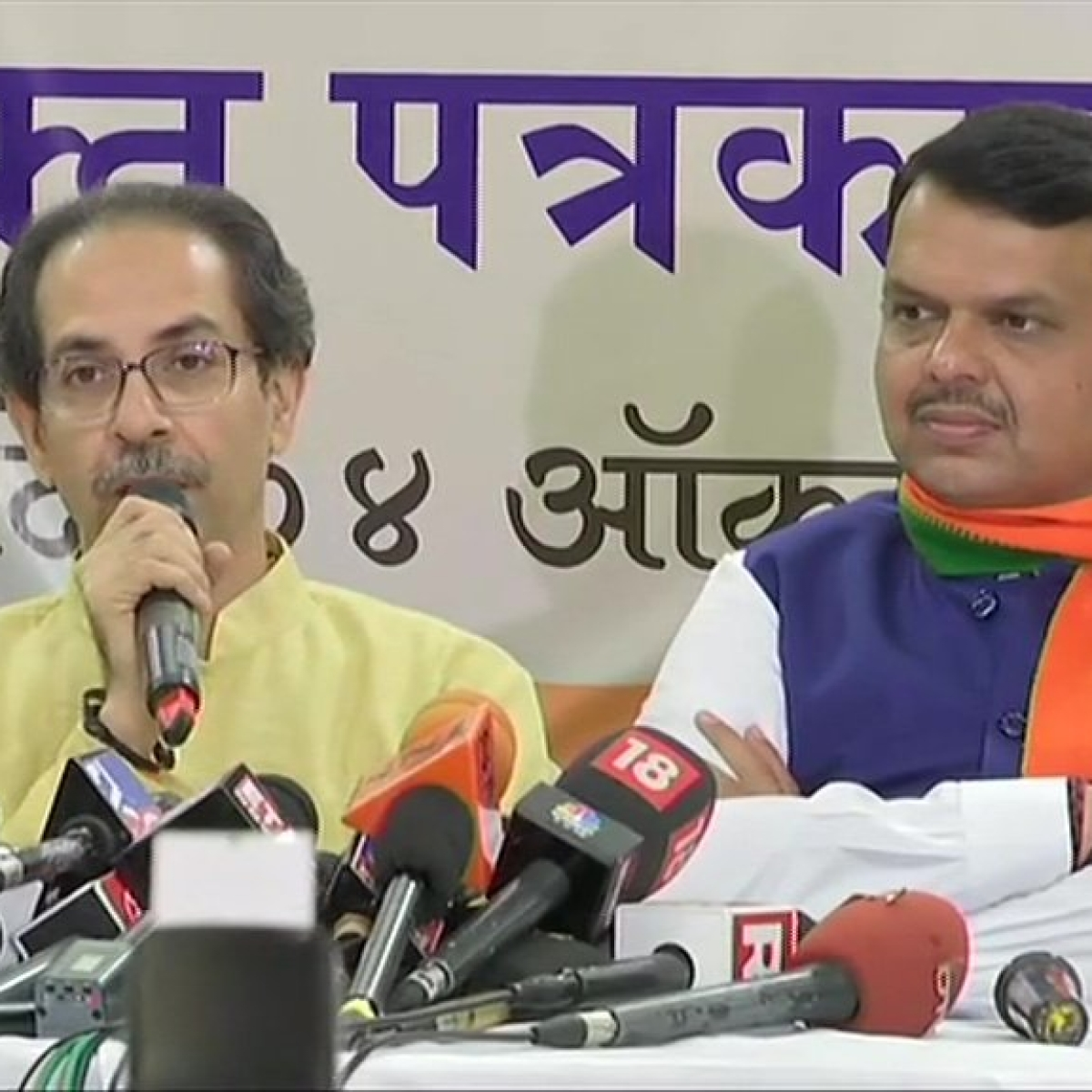 Maharashtra: Will think of tie-up with Shiv Sena if CM Uddhav Thackeray considers it, says BJP