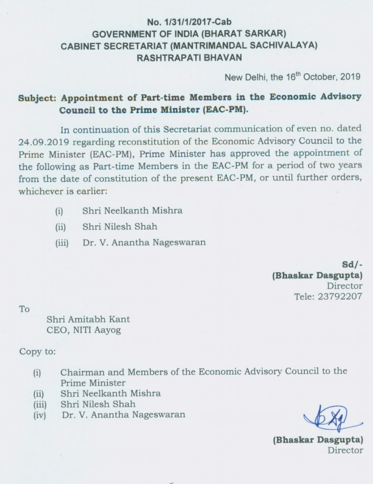Neelkanth Mishra, Nilesh Shah, Dr Anantha Nageswaran appointed as part-time members of PM's Economic Advisory Council