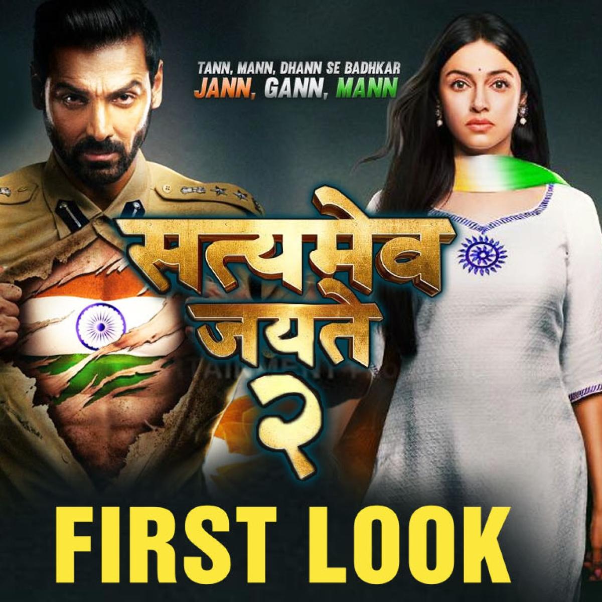 Satyameva Jayate 2' First Look Poster Out: John Abraham Promises A Bigger Sequel