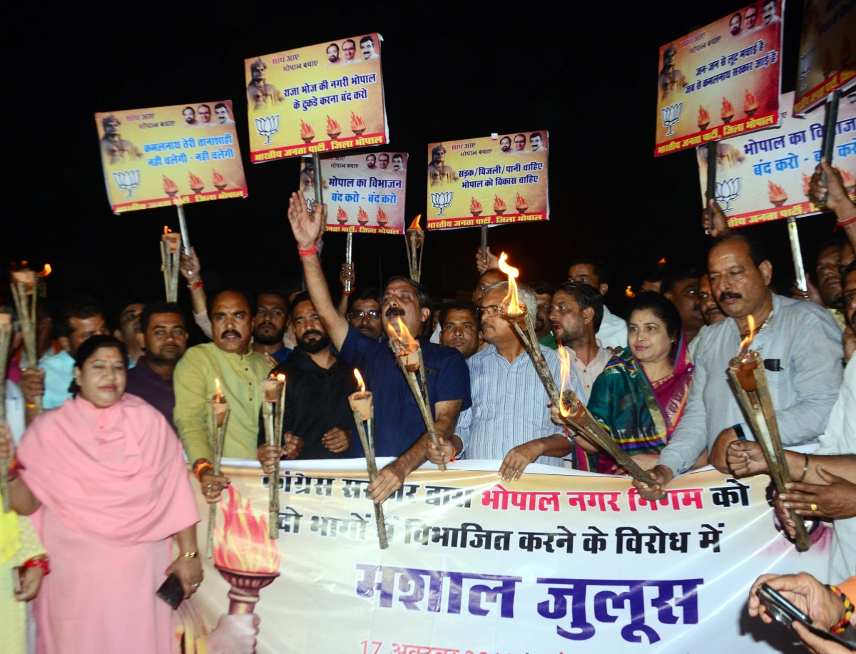 Bhopal: BJP to move resolution against delimitation in BMC council meet