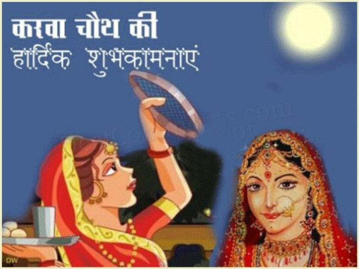 Karva Chauth 2019: Quotes, messages and images to wish your loved one on WhatsApp and Facebook