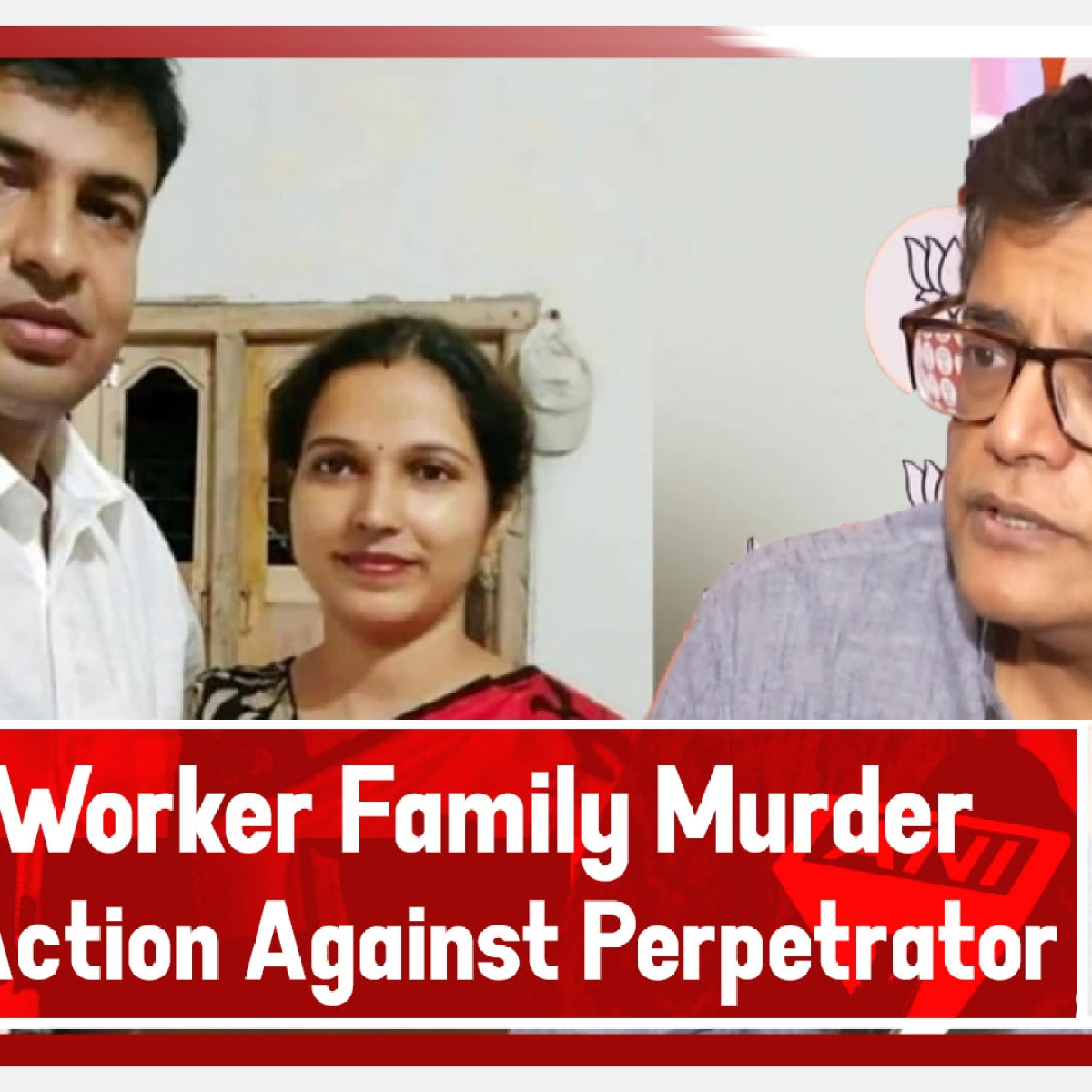 'RSS' Worker Family Murder: Baijayant Panda Demands Strict Action Against Perpetrator