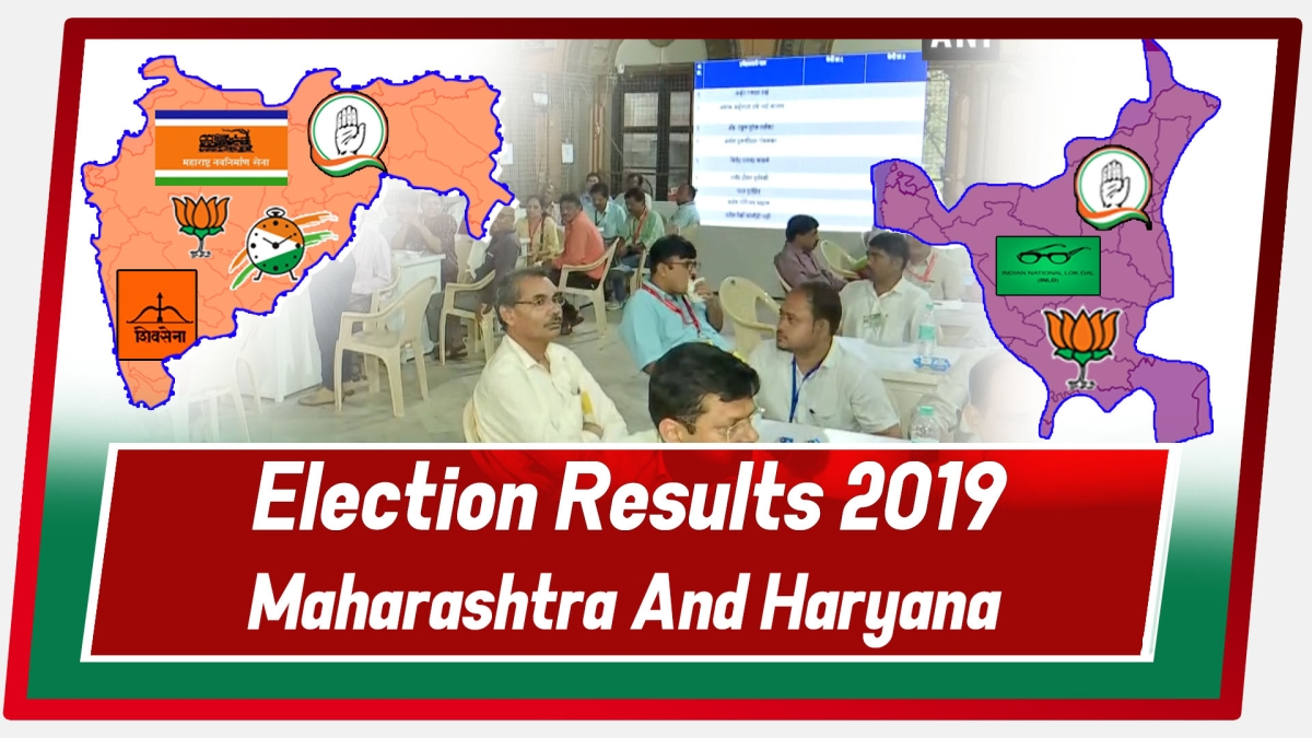 Election Results 2019: Ounting Begins In Maharashtra And Haryana