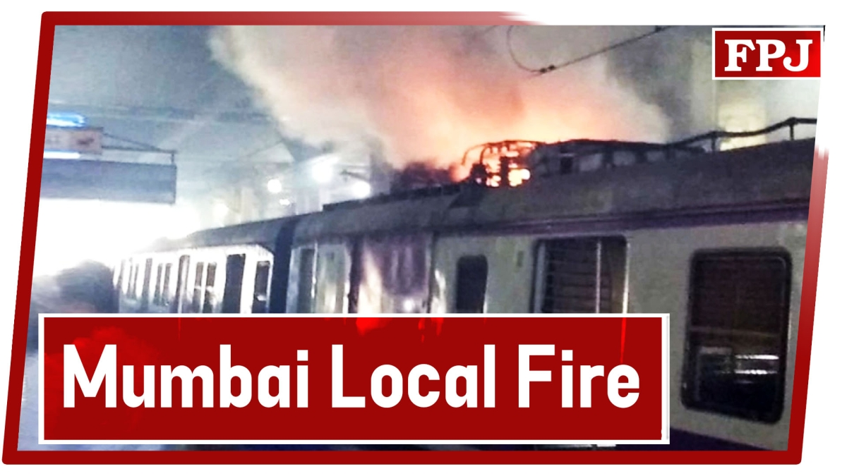 Breaking: Panvel-CSMT Local Train Catches Fire At Vashi Station; Watch Video