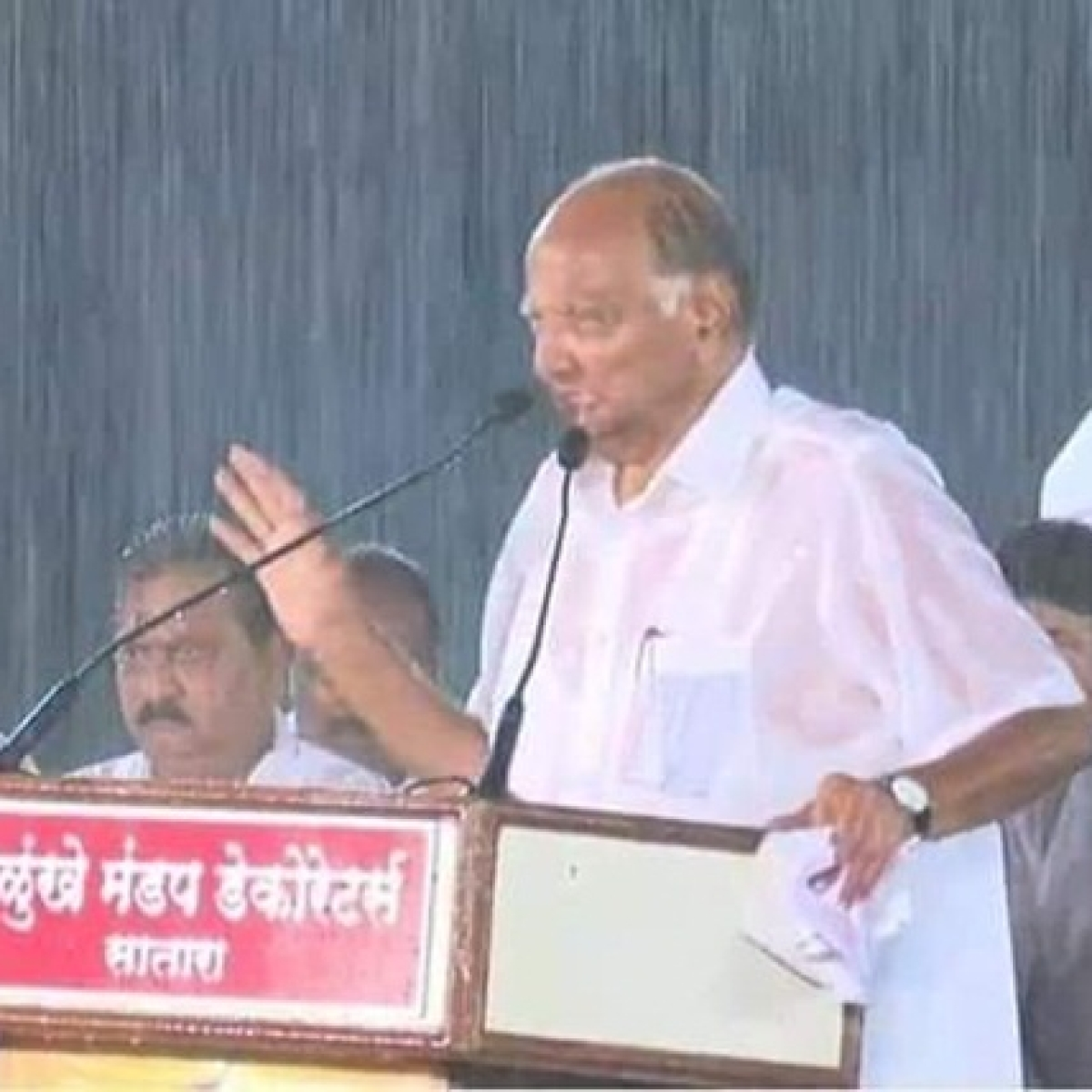 Maha Election 2019: Sharad Pawar's speech in pouring rain becomes image of defiance for Opposition
