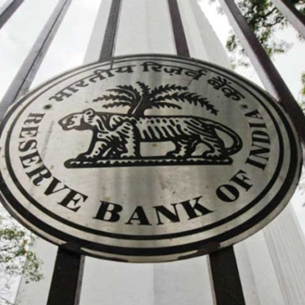 RBI extends restrictions on Millath Co-operative Bank by 3 months