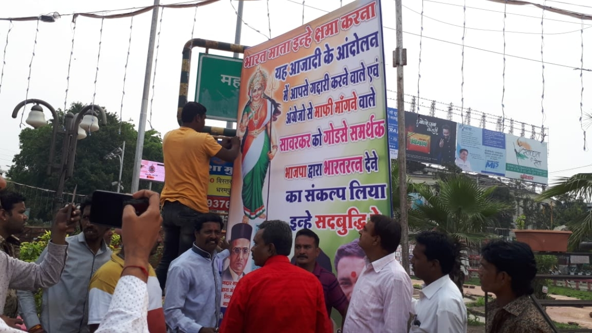 Indore: Cong erects posters to protest BJP's vow of giving Bharat Ratna to Savarkar