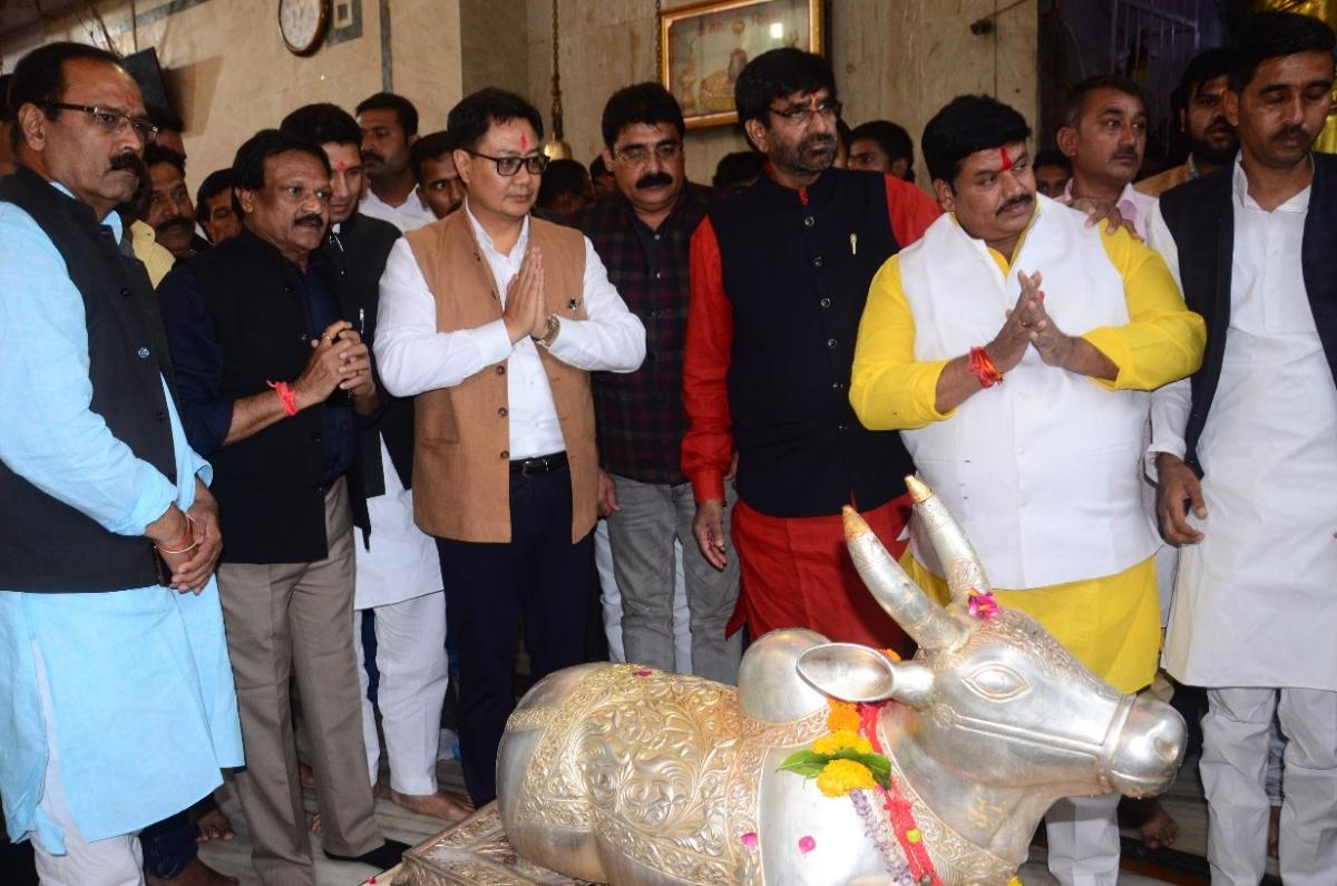 Ujjain: Admin officials, ministers visit Mahakal