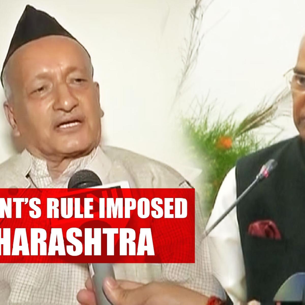 President's Rule Imposed In Maharashtra Amid Power Struggle