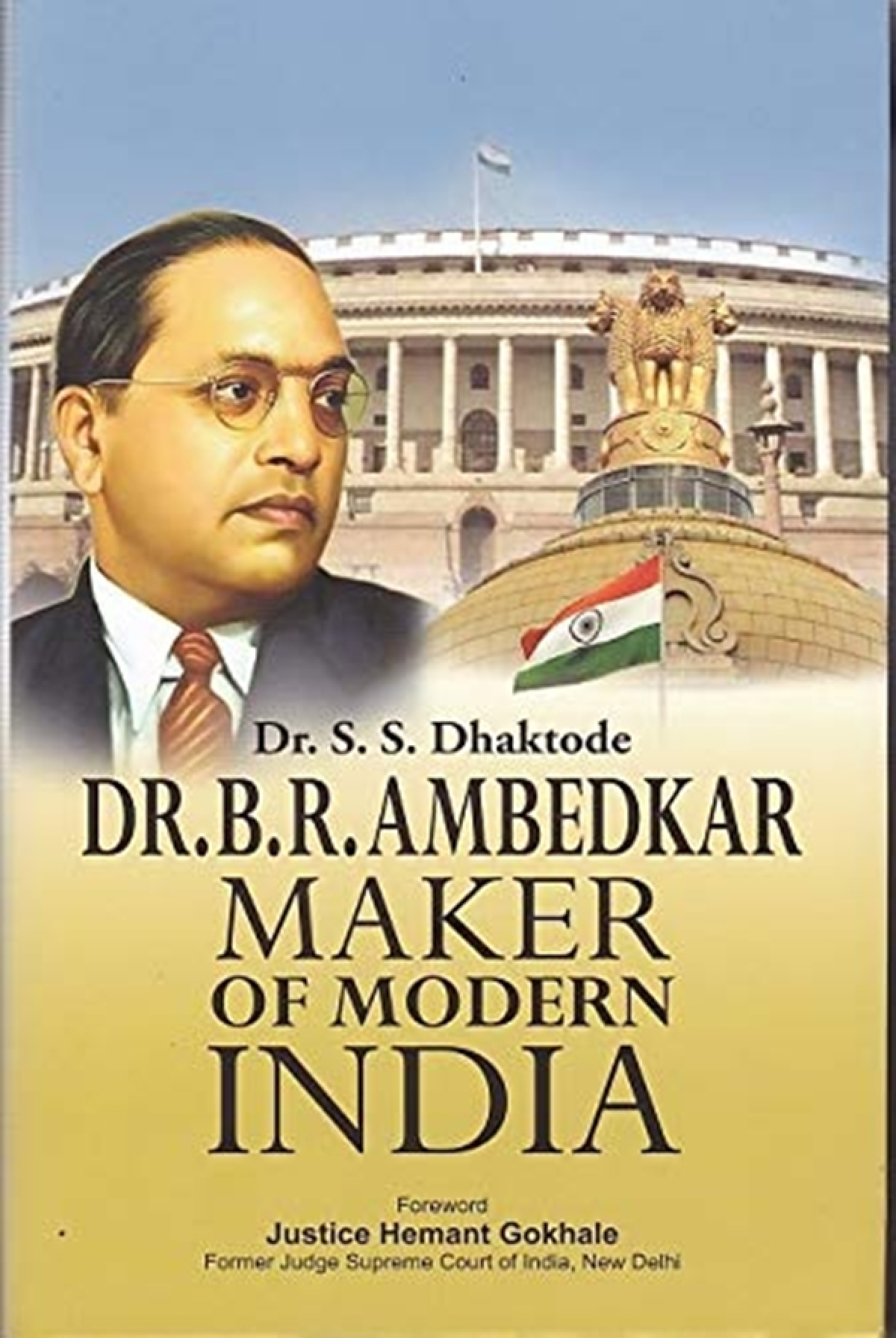 Book Review: Everything you need to know about Ambedkar