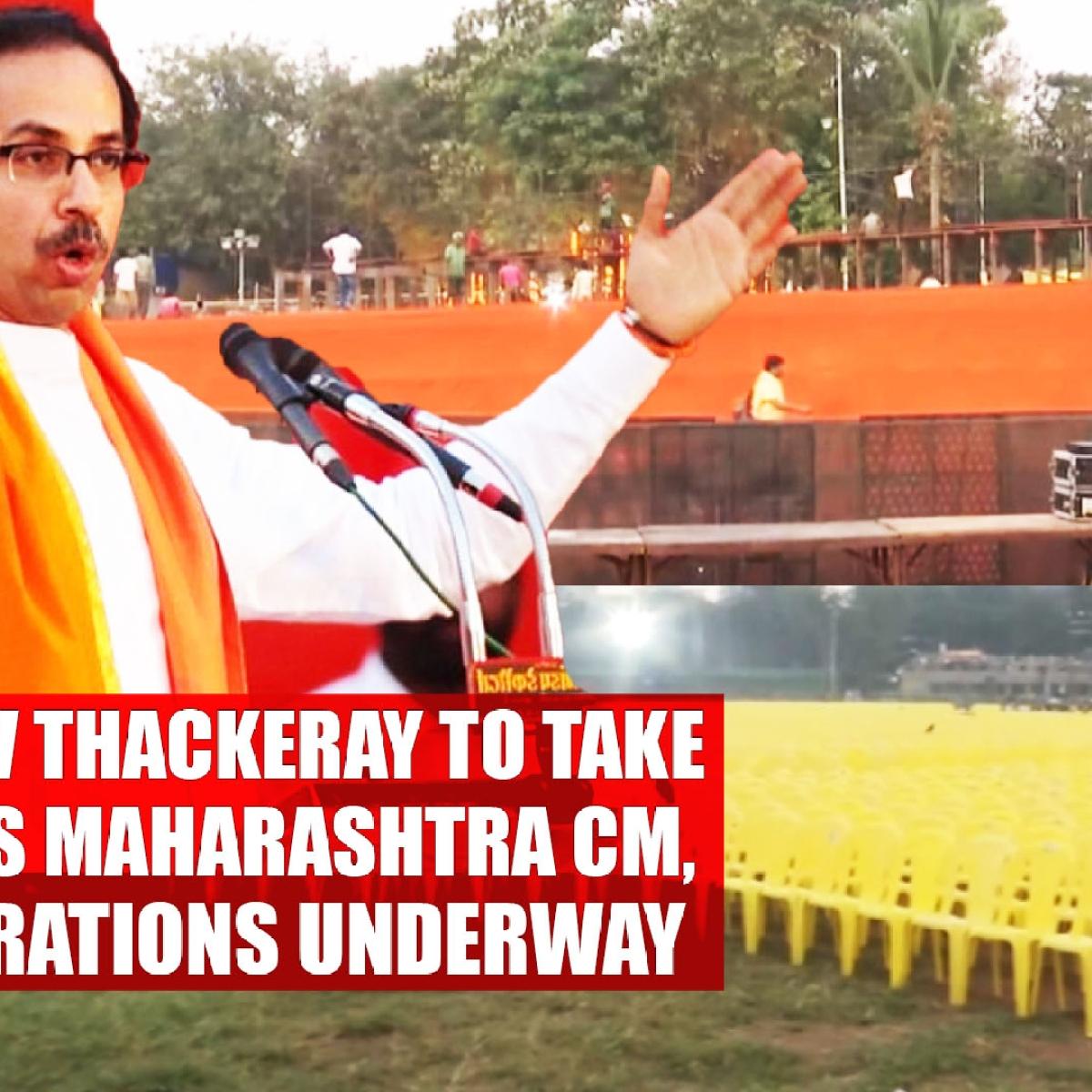 Uddhav Thackeray to take oath as Maha CM, preparations underway