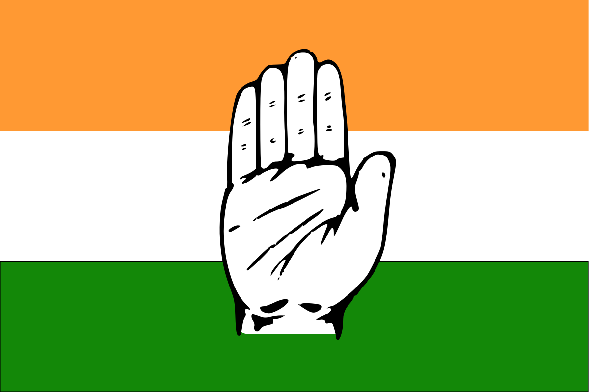 Ujjain: Cong to protest against Modi govt's policies, economic plight